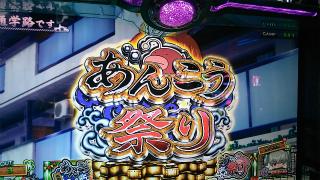 s_WP_20160429_Pro_ガールズ&パンツァー_あんこう祭り