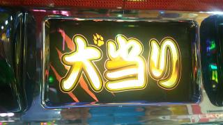 s_WP_20160601_19_34_18_Pro_コクッチーブラック_花火告知
