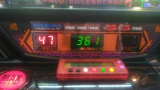 s_WP_20160703_12_36_52_Pro_花火_いっぱいゲット!