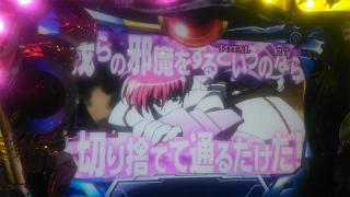 s_WP_20160721_19_19_23_Pro_魔法少女リリカルなのは_スイカから発展!?