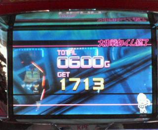 s_NEC_0087_スパイガール2_大作戦タイム