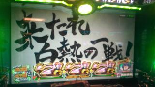 s_WP_20161010_12_34_08_Pro_ガールズパンツァー_天井当選