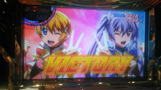 s_WP_20161107_22_02_22_Pro_ウィッチマスター_勝利!