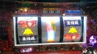 s_WP_20161109_19_24_30_Pro_薄桜鬼_確定!?