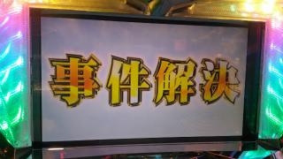 s_WP_20161204_11_13_18_Pro_火曜サスペンス劇場_事件解決