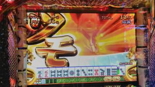 s_WP_20161219_21_51_20_Pro_麻雀格闘倶楽部2_ツモ!