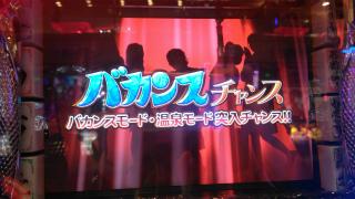 s_WP_20161219_21_46_00_Pro_麻雀格闘倶楽部2_バカンスチャンス