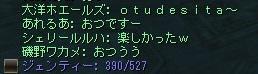 20161023アデン