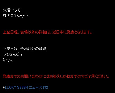 2016y12m24d_134536031.jpg
