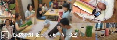 0721教室