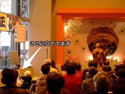 bottyangeki2009.jpg