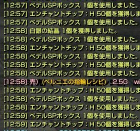 20160730a.jpg