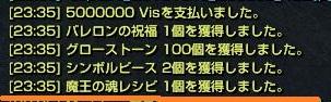 20161016b.jpg
