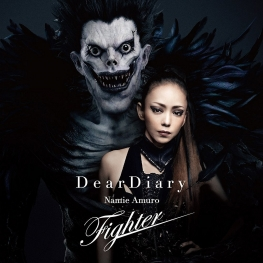 Dear Diary / Fighter【初回限定盤】