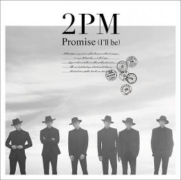 Promise (I'll be) -Japanese ver.-