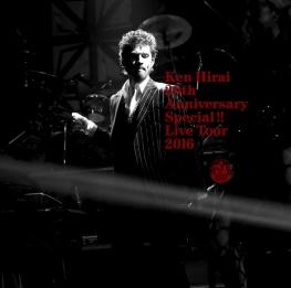 Ken Hirai 20th Anniversary Special !! Live Tour 2016