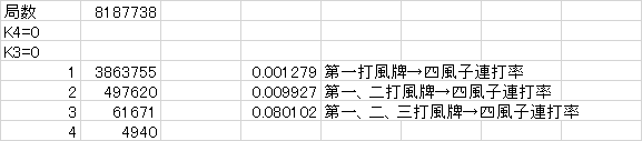 160616-01.png