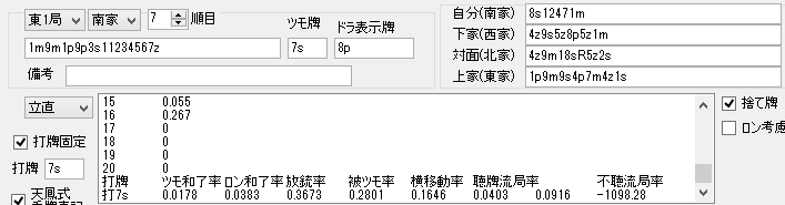161118-05.png