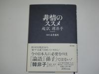 160316本 (3)s