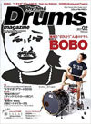 Rhythm & Drums Magazine 2017年2月号