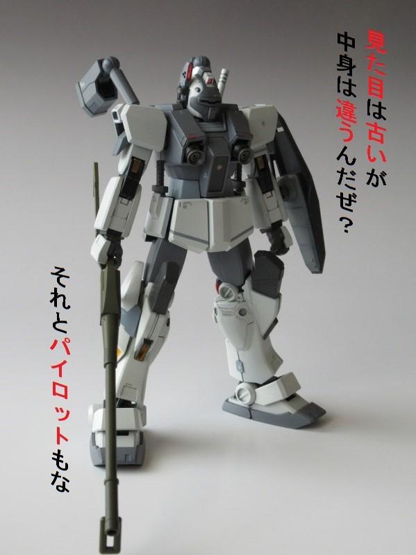 RGM-79V-42-1.jpg