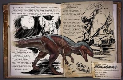 800px-Megalosaurus_Dossier.jpg