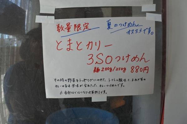 16080702.jpg