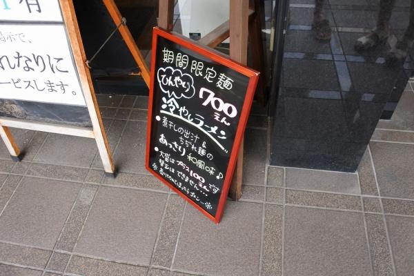 16080802.jpg