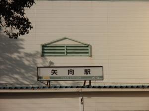 リフォーム外構工事(横浜市鶴見区矢向 ) :エクステリア横浜(神奈川県・東京都の外構工事専門店)