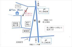 Ten Blue_R