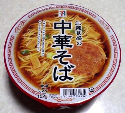 11/28発売 生麺食感の中華そば