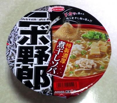 9/19発売 ニボ野郎 特製濃厚煮干しソバ
