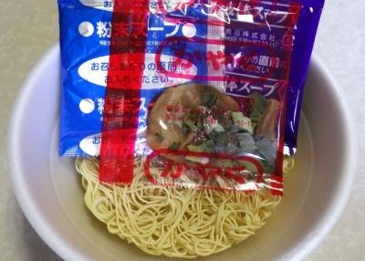 6/20発売 明星 バリカタ 濃厚豚骨醤油(内容物)