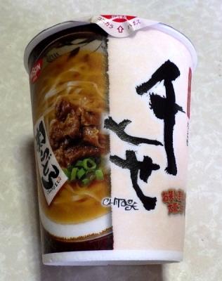 8/8発売 千とせ 肉うどん(カップ版:2016年)