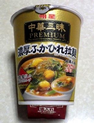 10/17発売 中華三昧PREMIUM 濃厚ふかひれ拉麺