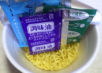 8/29発売 中華三昧PREMIUM 黒胡麻担々麺(内容物)