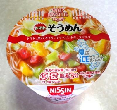 6/27発売 カップヌードル Light+ トマトそうめん