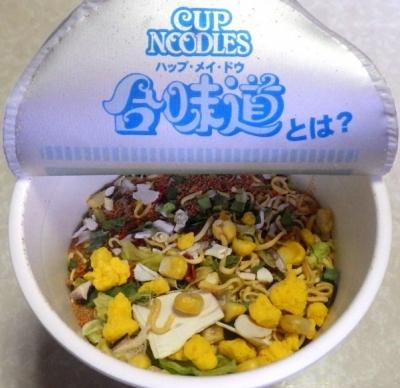 11/21発売 カップヌードル BIG 香辣海鮮味(内容物)