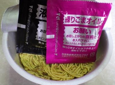 5/30発売 日清 DEEP STYLE 担々麺(内容物)