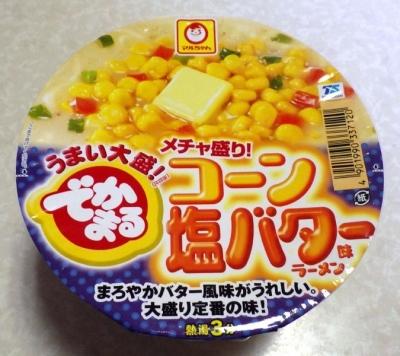 11/7発売 でかまる メチャ盛り! コーン塩バター味ラーメン