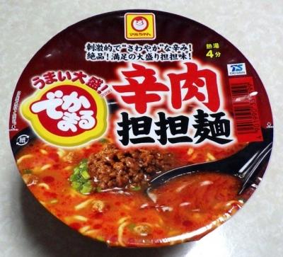 12/26発売 でかまる 辛肉担担麺