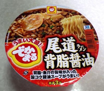 9/26発売 でかまる 尾道ラーメン 背脂醤油