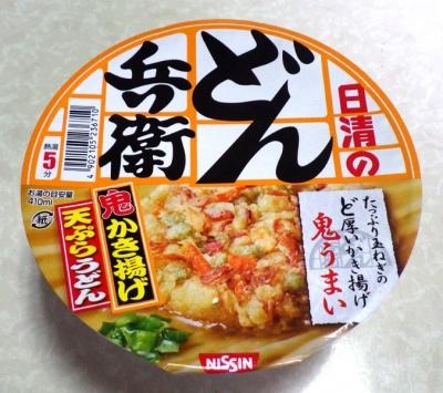 9/26発売 どん兵衛 かき揚げ天ぷらうどん