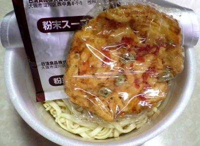 9/26発売 どん兵衛 かき揚げ天ぷらうどん(内容物)