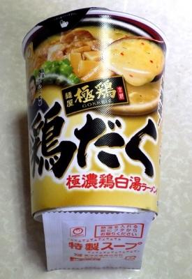 5/23発売 麺屋 極鶏監修 鶏だく