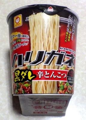 11/28発売 ハリガネ 黒ダレ辛とんこつ