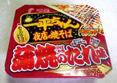 7/4発売 一平ちゃん 夜店の焼そば 蒲焼のたれ味(2016年)