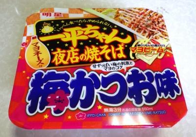 6/6発売 一平ちゃん 夜店の焼そば 梅かつお味