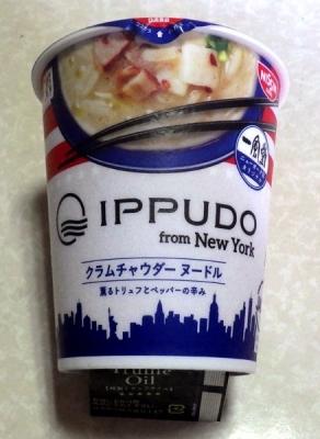 12/6発売 IPPUDO from New York クラムチャウダー ヌードル