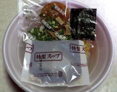 10/25発売 カドヤ食堂監修 中華そば(内容物)